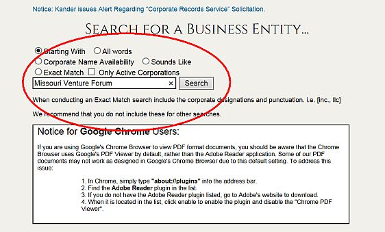 Business Entity Search Screen